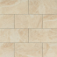 Classic 12x24 Porcelain Tile in Cremino